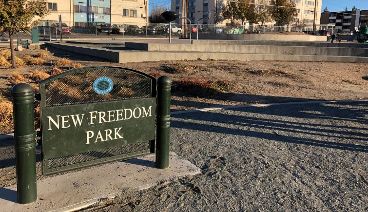 New Freedom Park Site 755x435.JPG